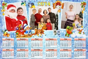 calendar 2014 40x60 008