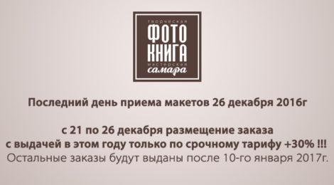 info-07