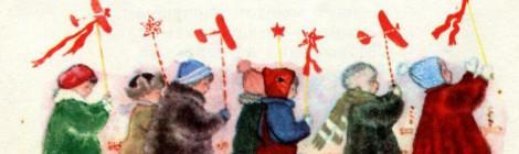 День седьмого ноября - Красный день календаря.