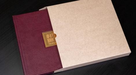 Коробки для книг из крафт-картона